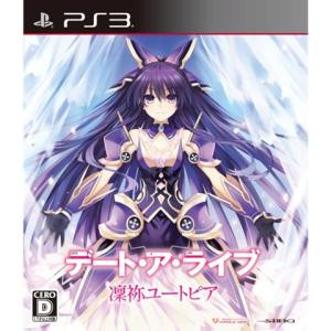 480px-DAL_GAME_U-Cover Rinne Utopia