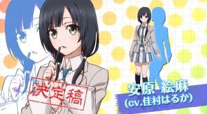 Shirobako-Character-Introduction-Emma-Yasuhara