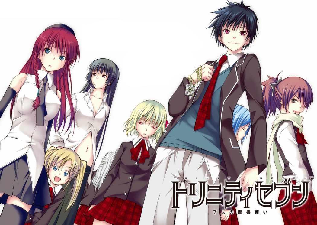 Trinity Seven Manga