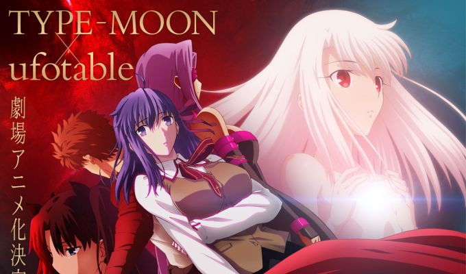 Fate-Stay-Night-Heavens-Feel-Header-20140728